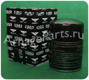 Oil Filter Bentley Arnage Mulsanne